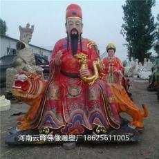 厂家生产药王佛像1.4米孙思邈药王菩萨道教