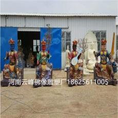 四大天王彩繪樹脂佛像河南南陽佛像廠供應
