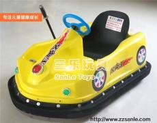 山東菏澤公園里經營碰碰車極佳款式齊全