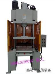 壓鑄件整形機 鋁制品整形機 壓鑄品整形機