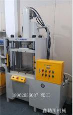 供應快速油壓整形機 快速液壓整形機
