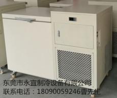 超低温冰箱123456
