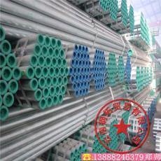 鍍鋅管規格重量表天津高線批發商