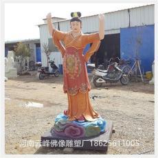 供应后土娘娘 玻璃钢彩绘神像