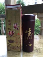 云南省企业开业礼品都喜欢定昆明胤徕紫砂杯
