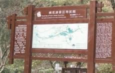 湖南酒店标识设计制作