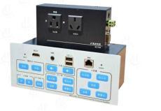 带4进2出HDMI接口中控 高清多媒体电教中控