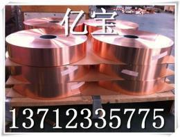 CW006A高导电铜合金