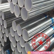 云南建材市场镀锌管供应天津化肥管批发商