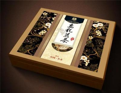 大南山乌龙茶-乌龙茶生产厂家