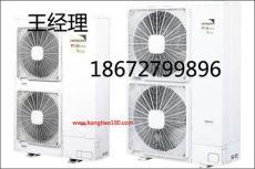 武汉日立VAM mini系列中央空调安装