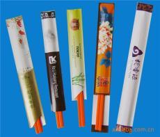 深圳筷子套印刷厂深圳餐厅一次性筷子套印刷