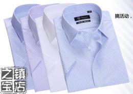 東莞工衣訂做廠服制服定做批發廠家哪家好
