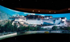西安博物館互動投影 西安展覽展館全息投影