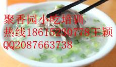 济宁羊肉汤培训单县羊肉汤加盟菏泽羊肉汤学