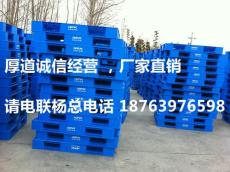 撫順雙面塑料托盤1311生產廠家