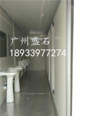 广州盛石厂主营 环保卫生间 移动厕所