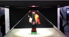 陜西3D幻影成像技術 西安3D幻影成像技術