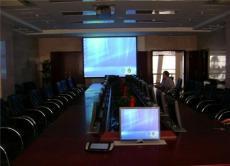 陕西多媒体会议系统 西安多媒体会议系统