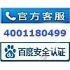 烟台惠而浦空调售后维修网服务电话 中国梦