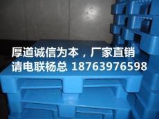 秦皇島有塑料托盤廠家嗎