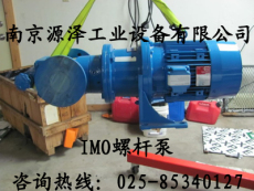 礦山機械潤滑油泵 ACG052K7NTBP三螺桿泵組