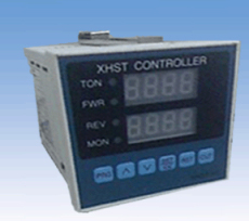 XHST-10 可編程時間控制器