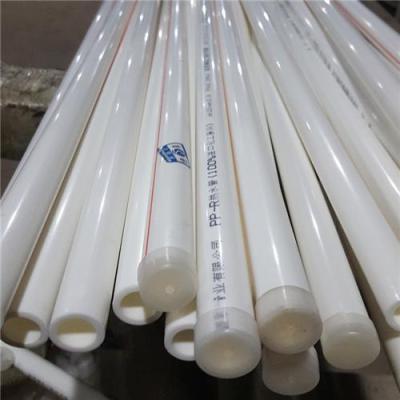 厂家供应ppr热水管ppr管材PPR自来水管批发p