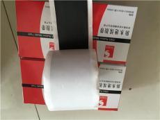 思卡帕/SCAPA 2585 防水絕緣膠帶 膠泥膠帶