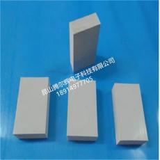 純硅膠片 卷材 加熱片硅膠貼合片 導熱硅30