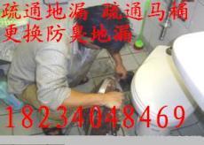 太原体育路专业卫浴洁具安装维修热水器马桶