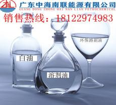 6号溶剂油长岭石化专业批发零售 全国发货