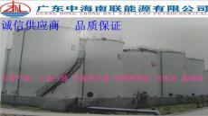 中山白电油厂家 150号溶剂油价格