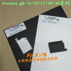 FORMEX GK-10