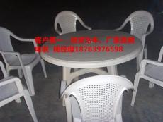 山东塑料桌椅厂家直销