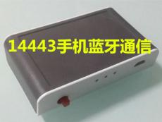 ios系统蓝牙IC卡读写器LTXLY-01
