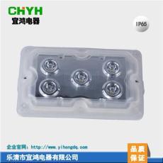 NFC9178海洋王低頂燈