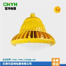 宜鴻LED防爆燈 LED防爆燈廠家 工廠燈led