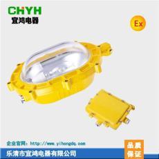 深圳海洋王BFC8120內場強光防爆光燈