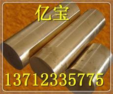 CuAl5铝青铜