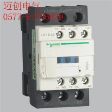 LC1D32施耐德32A交流接觸器
