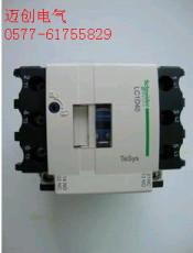 LC1D40施耐德40A交流接觸器