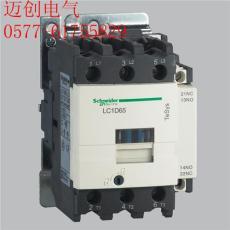 LC1D65施耐德65A交流接触器