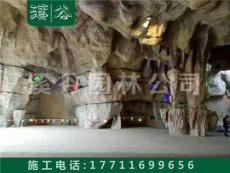 福州塑石假山手工制作