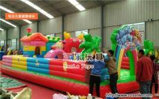 广东惠州游乐儿童充气城堡大量批发