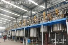 陕西榆林涂料加盟 设备 技术 原材料 资质