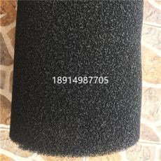 活性炭過濾棉 碳纖維棉 空氣過濾棉網器徐州