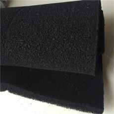活性炭纖維氈5mm 除異味 活性碳過濾棉 鹽城