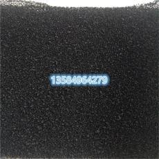 吸塵器活性炭蜂窩狀海綿體 除異味過濾網