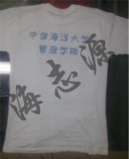青岛T恤定制文化衫定做广告衫制作印刷印字